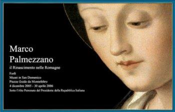 Mostra Palmezzano, Forlì Dicembre 2005